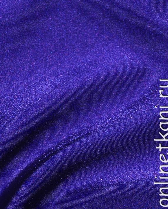 """Ткань Бифлекс """"Персидский синий"""" 0014 цвет синий картинка 1"""