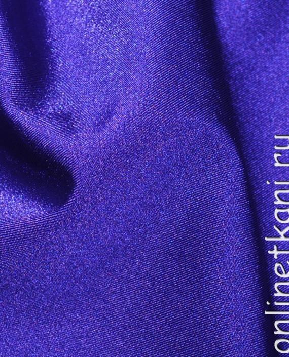 """Ткань Бифлекс """"Персидский синий"""" 0014 цвет синий картинка"""