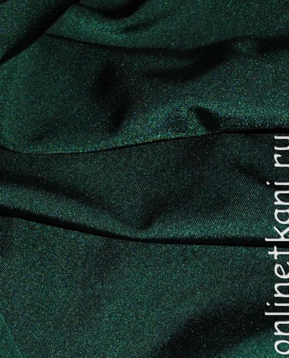 "Ткань Бифлекс ""Папоротник"" 0020 цвет зеленый картинка 2"