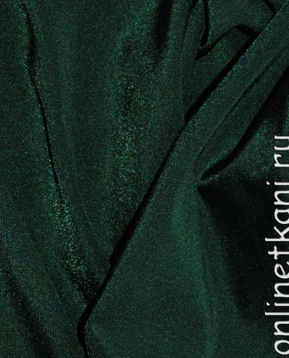 "Ткань Бифлекс ""Папоротник"" 0020 цвет зеленый картинка 1"