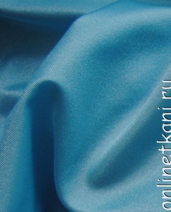 "Ткань Бифлекс ""Голубой"" 0022 цвет голубой картинка 1"