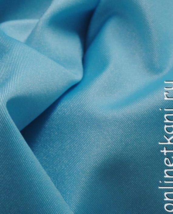 "Ткань Бифлекс ""Голубой"" 0022 цвет голубой картинка"