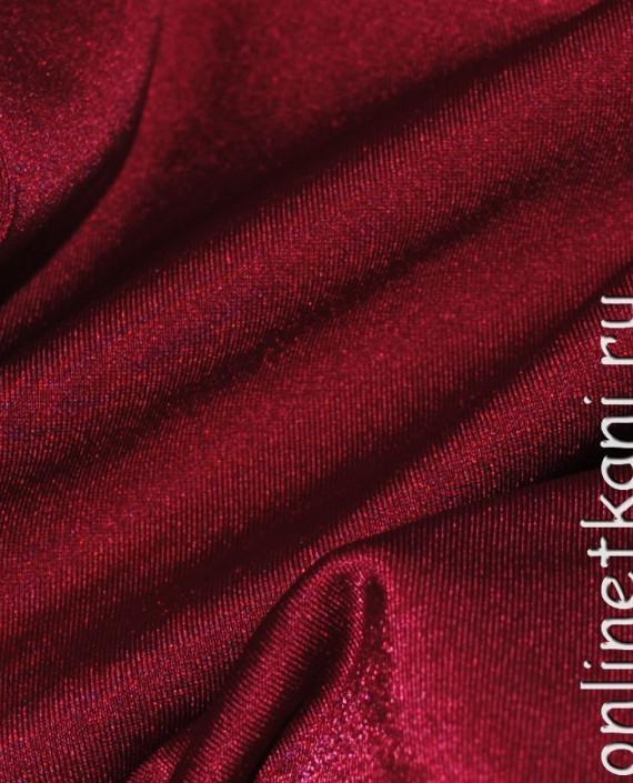 "Ткань Бифлекс ""Бордо"" 0024 цвет бордовый картинка 2"
