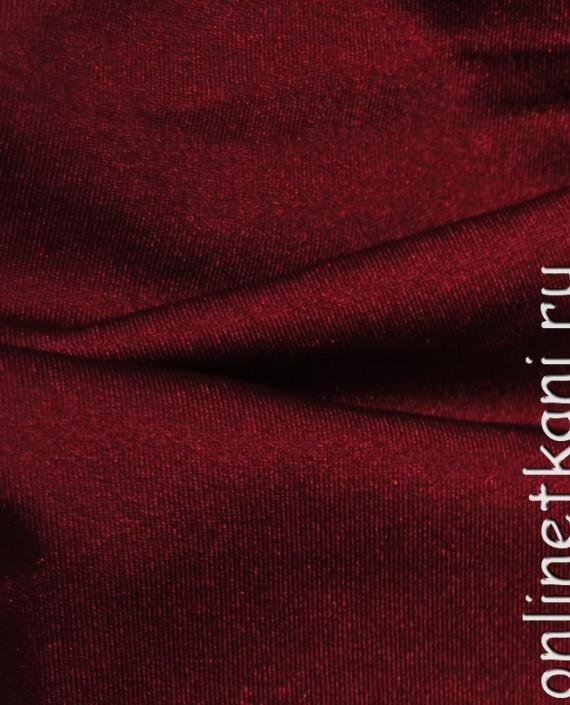 "Ткань Бифлекс ""Бордо"" 0024 цвет бордовый картинка 3"