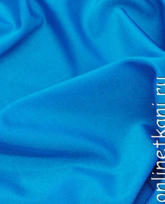"""Ткань Бифлекс AceTex """"Лазурный"""" 0017 цвет голубой картинка 1"""