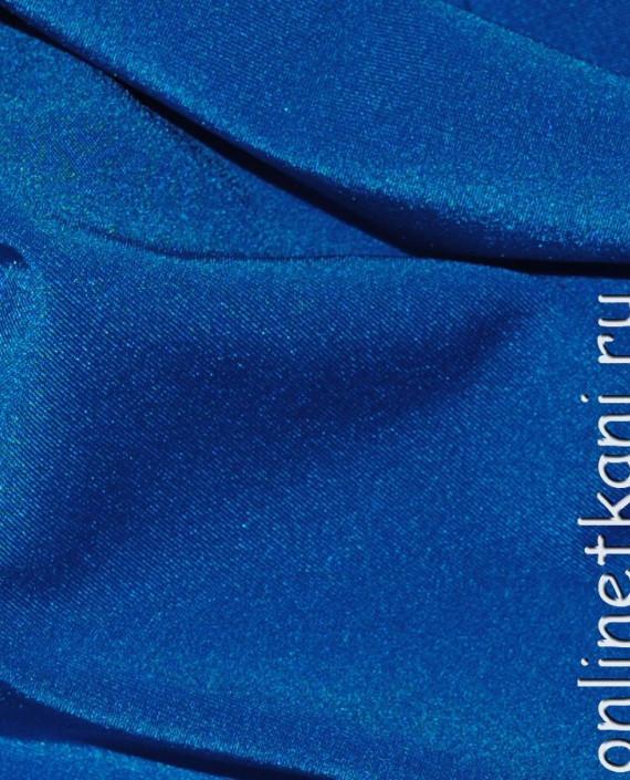 """Ткань Бифлекс """"Синий"""" 0023 цвет синий картинка"""