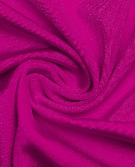 """Ткань Бифлекс """"Фуксия"""" 0004 цвет розовый картинка"""