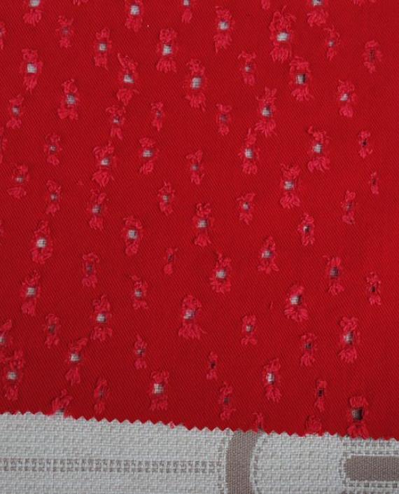 """Ткань Джинс """"Решето"""" 021 цвет красный картинка 1"""
