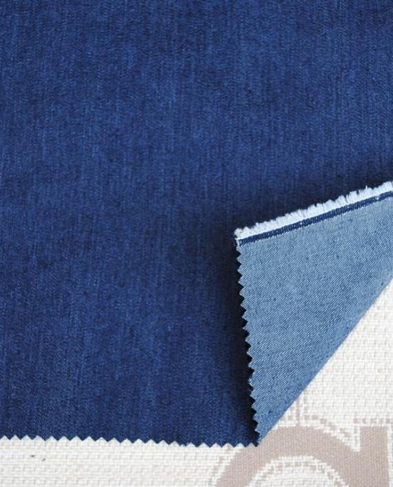 "Ткань Джинс ""Ультрамарин"" 0023 цвет синий картинка"