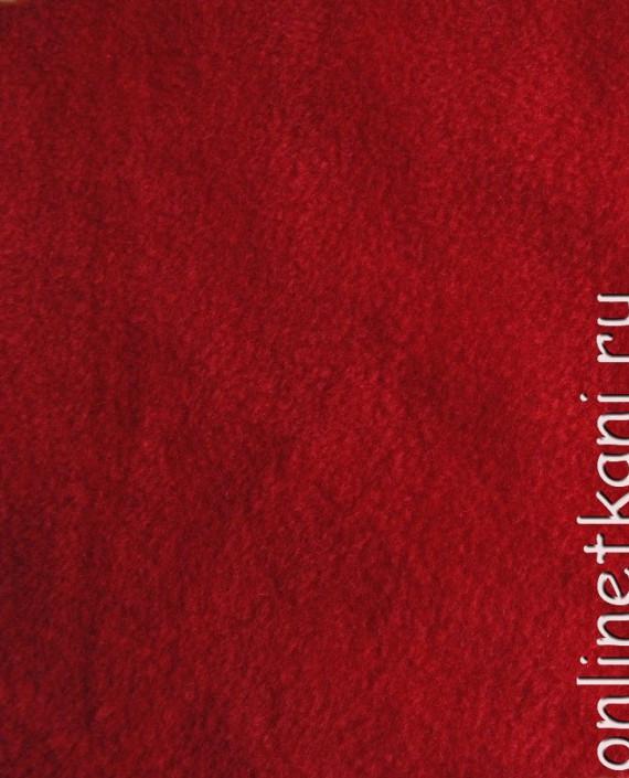 """Ткань Флис """"Красный"""" 0005 цвет красный картинка"""