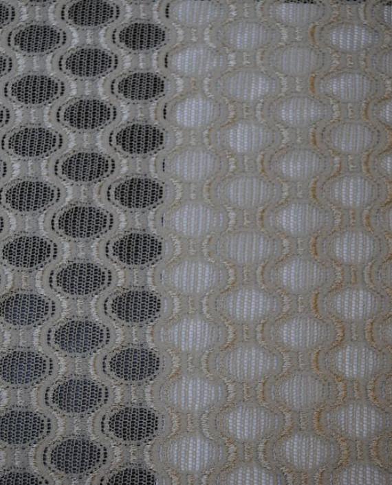 """Ткань Гипюр-стрейч """"Бежевый-2"""" 029 цвет бежевый геометрический картинка"""
