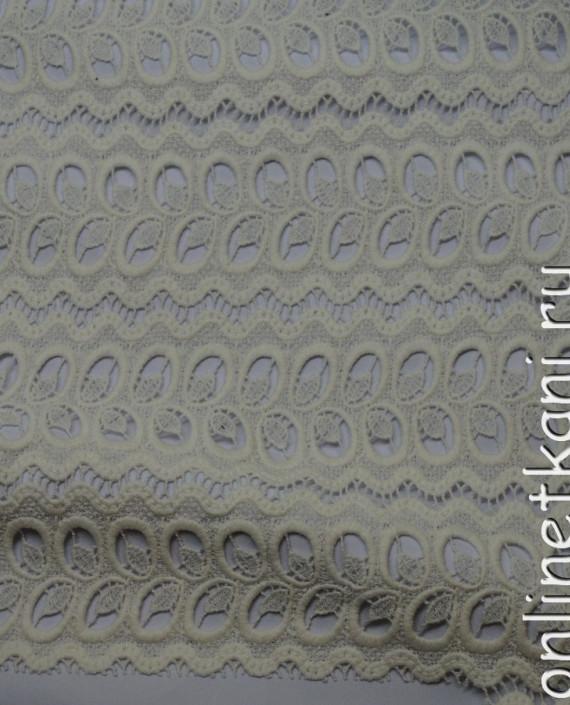 """Ткань Гипюр Рассыпной """"Белый"""" 033 цвет бежевый абстрактный картинка 1"""