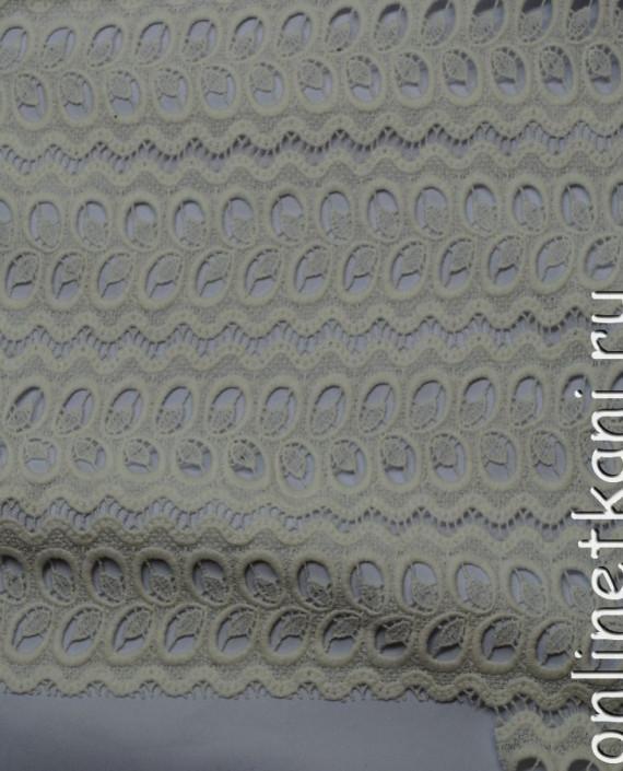 """Ткань Гипюр Рассыпной """"Белый"""" 033 цвет бежевый абстрактный картинка"""