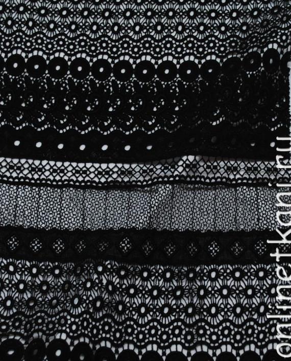 """Ткань Гипюр Рассыпной """"Черный-2"""" 036 цвет черный абстрактный картинка"""