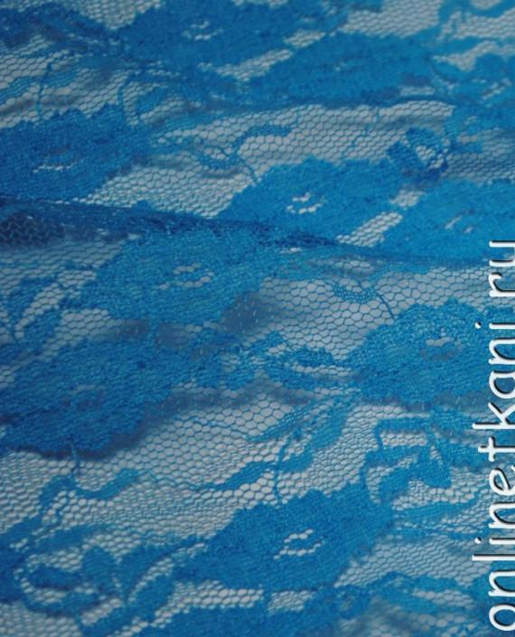 """Ткань Гипюр-стрейч """"Голубой"""" 038 цвет голубой цветочный картинка 1"""