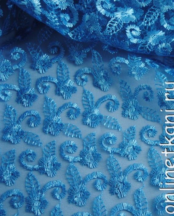 """Ткань Гипюр """"Морская волна"""" 049 цвет голубой абстрактный картинка 1"""