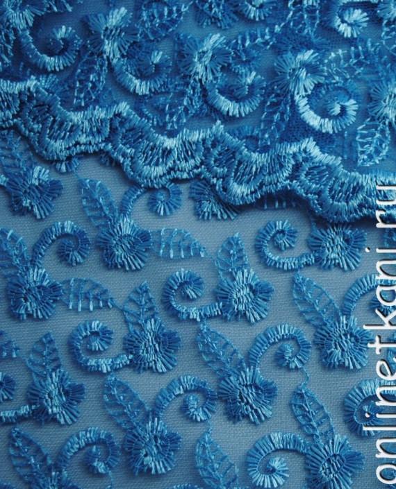 """Ткань Гипюр """"Морская волна"""" 049 цвет голубой абстрактный картинка 2"""
