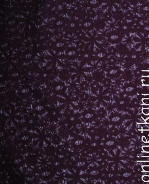 """Ткань Гипюр """"Темная Сирень"""" 003 цвет сиреневый цветочный картинка"""