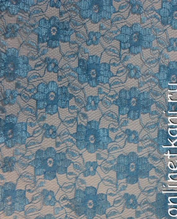 """Ткань Гипюр """"Голубой"""" 006 цвет голубой цветочный картинка"""