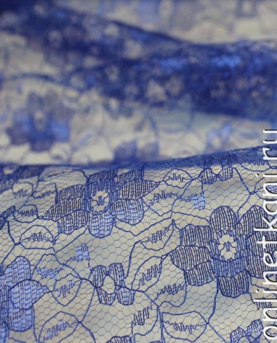 "Ткань Гипюр ""Синий"" 012 цвет синий цветочный картинка 2"