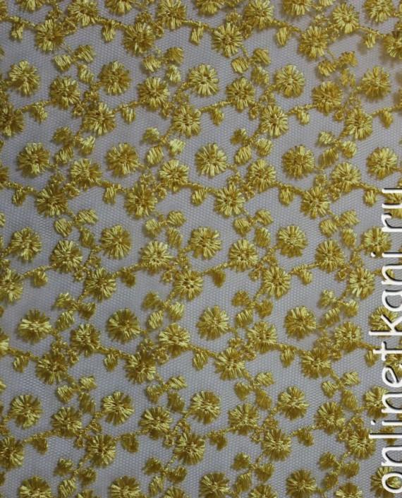 """Ткань Гипюр """"Светлое золото"""" 020 цвет желтый цветочный картинка 1"""