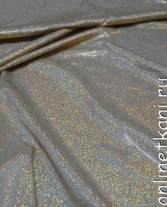 """Ткань голограмма """"Золотые блестки"""" 001 цвет золотой картинка 3"""