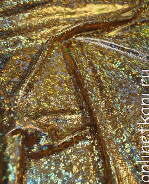 """Ткань голограмма """"Золотая чешуя"""" 003 цвет золотой картинка 1"""