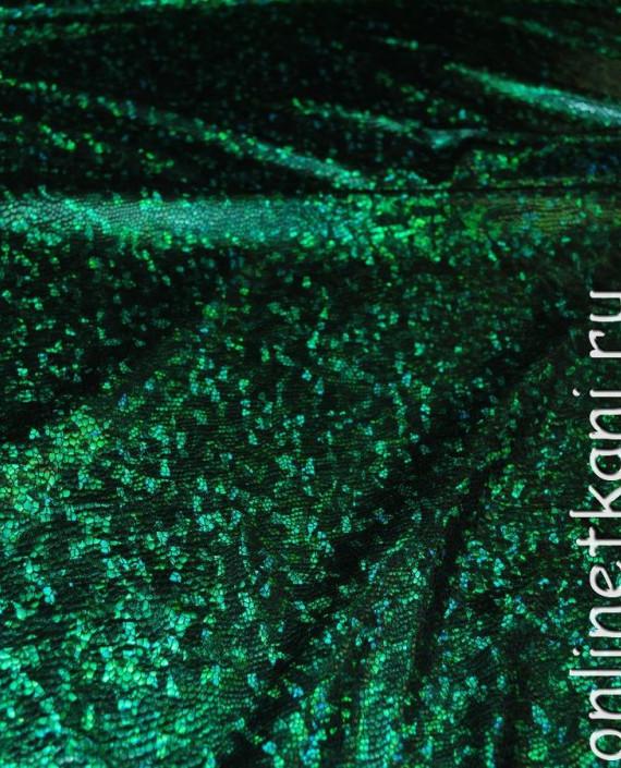 """Ткань голограмма """"Зеленая чешуя"""" 005 цвет зеленый картинка 5"""