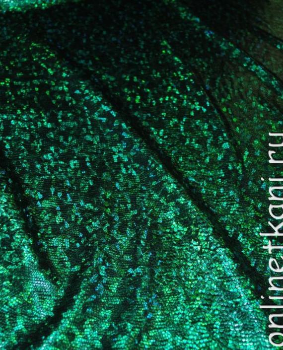"""Ткань голограмма """"Зеленая чешуя"""" 005 цвет зеленый картинка 3"""