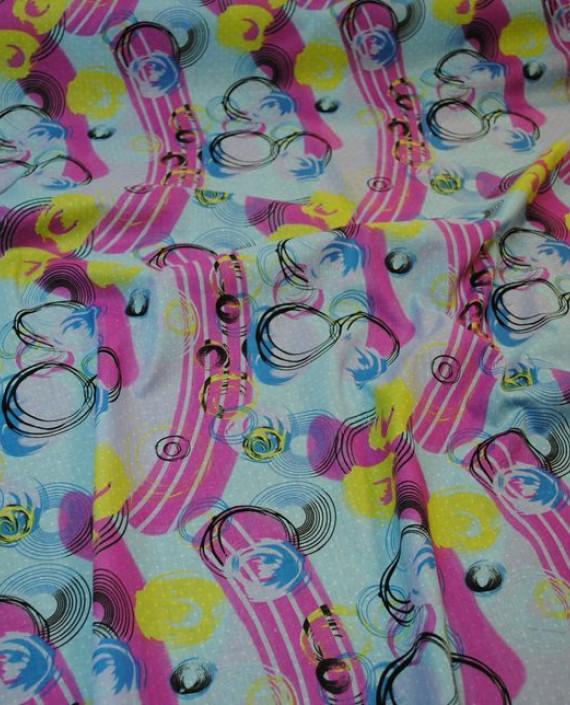 """Ткань Хлопок """"Розовое море"""" 0008 цвет разноцветный абстрактный картинка"""