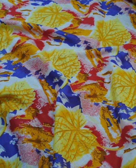 """Ткань Хлопок """"Золотые листья"""" 0021 цвет розовый абстрактный картинка"""