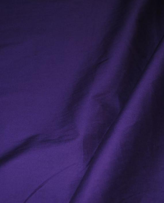 """Ткань Хлопок """"Фиолетово-баклажановый"""" 0034 цвет фиолетовый картинка"""