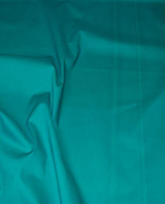 """Ткань Хлопок """"Голубой"""" 0036 цвет бирюзовый картинка"""