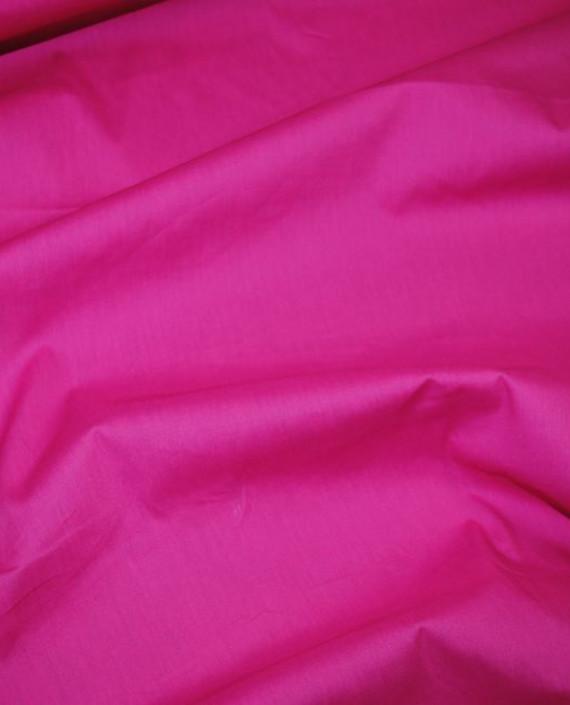 """Ткань Хлопок """"Малиновый"""" 0038 цвет розовый картинка 1"""