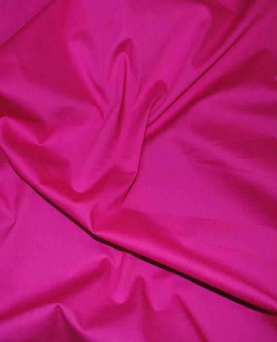 """Ткань Хлопок """"Фуксия"""" 0044 цвет розовый картинка 1"""