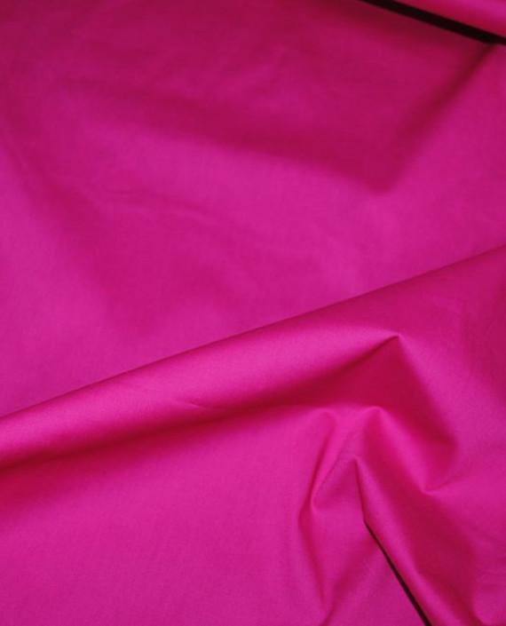 """Ткань Хлопок """"Фуксия"""" 0044 цвет розовый картинка"""