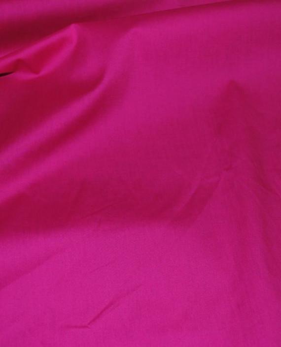 """Ткань Хлопок """"Фуксия"""" 0044 цвет розовый картинка 2"""