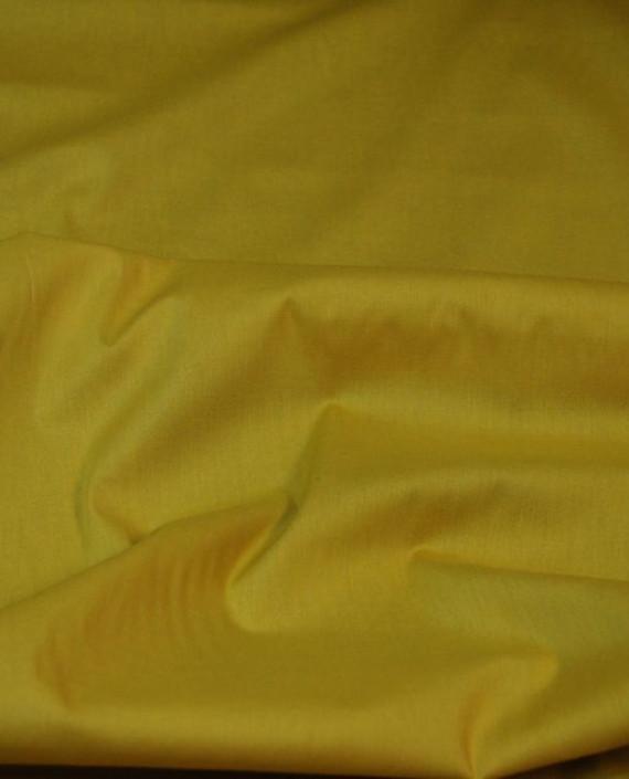"Ткань Хлопок ""Солнечный"" 0048 цвет желтый картинка"