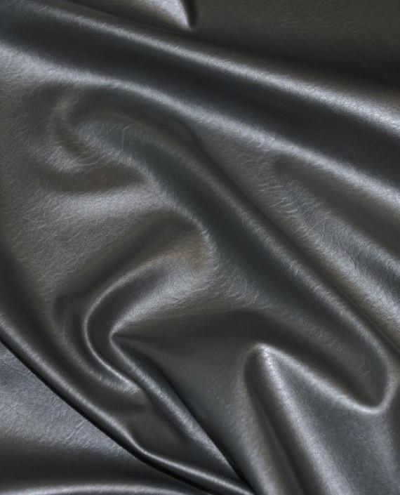 """Искусственная кожа """"Серая"""" 008 цвет серый картинка 1"""