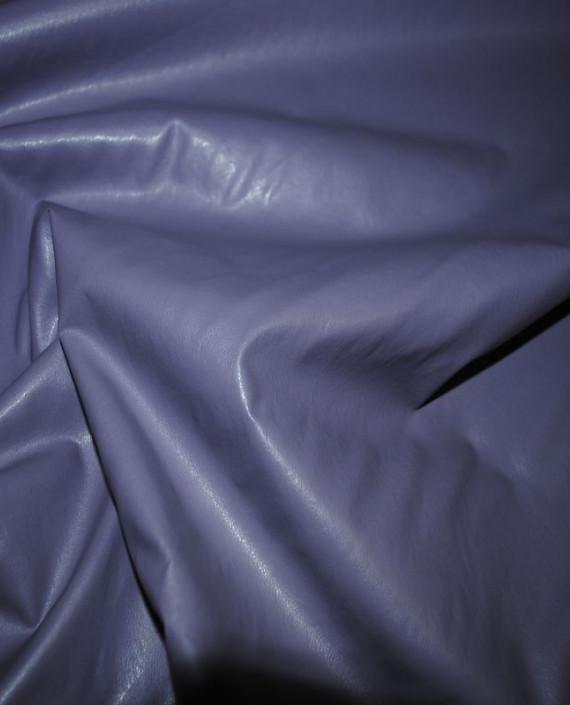 """Искусственная кожа """"Сирень"""" 003 цвет сиреневый картинка"""