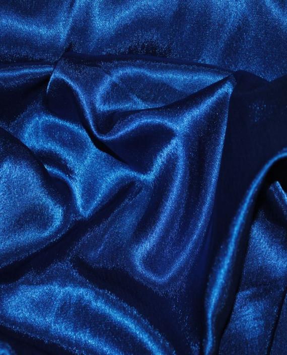 """Ткань Креп-сатин """"Кобальтовый"""" 0009 цвет синий картинка"""