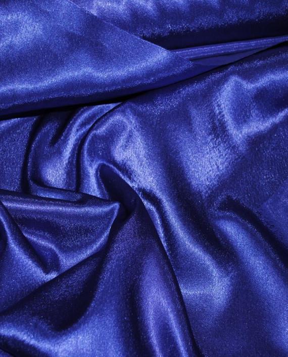 "Ткань Креп-сатин ""Ультрамарин"" 0022 цвет синий картинка"