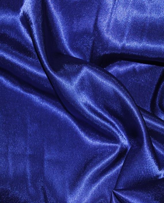 "Ткань Креп-сатин ""Ультрамарин"" 0022 цвет синий картинка 2"