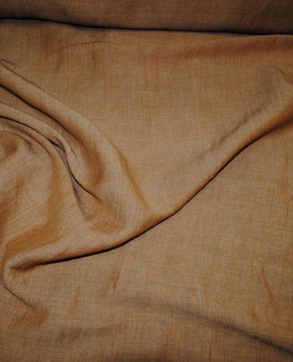 """Ткань Лен """"Кофе с Молоком"""" 0016 цвет коричневый картинка 1"""