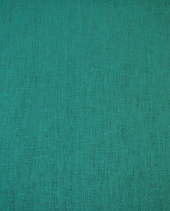 """Ткань Лен """"Лазурный"""" 0035 цвет бирюзовый картинка 1"""