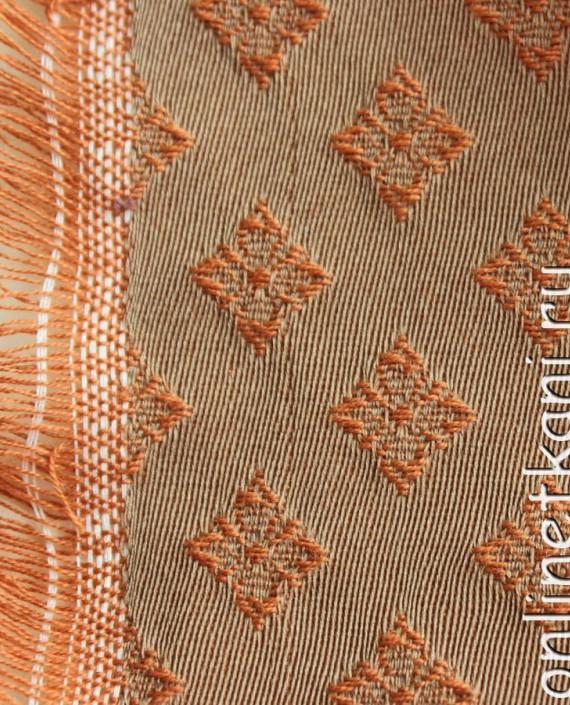 """Ткань Гобелен """"Сомон"""" 016 цвет оранжевый геометрический картинка"""
