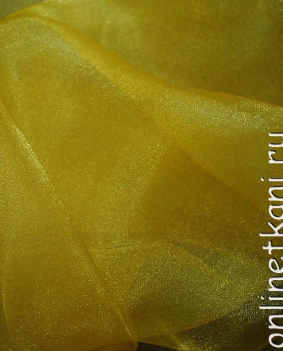 """Ткань Органза """"Лимон"""" 0002 цвет желтый картинка 1"""
