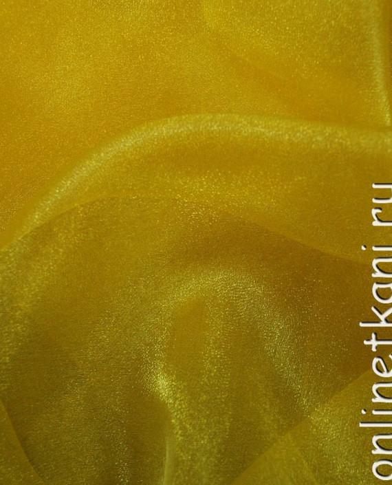 """Ткань Органза """"Лимон"""" 0002 цвет желтый картинка 2"""