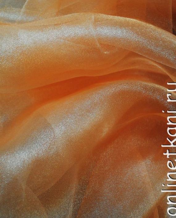 "Ткань Органза ""Мандарин"" 0004 цвет оранжевый картинка 1"
