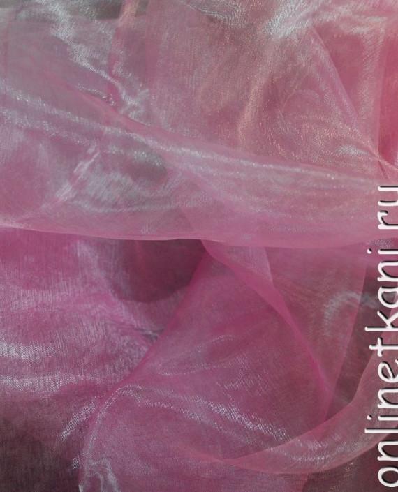 """Ткань Органза """"Лиловая"""" 0005 цвет розовый картинка 1"""